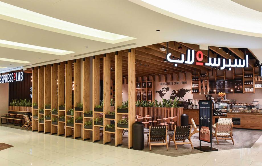 Qatar - City Center Mall Doha